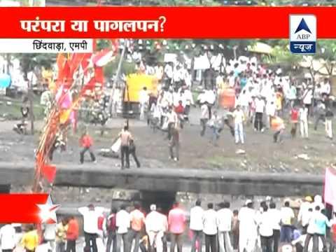 Xxx Mp4 Many Injured In Gotmar Mela Of Chhindwara 3gp Sex