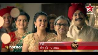 Mohi: Wedding Promo