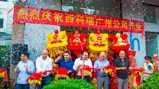 Hickory Guangzhou Office - Grand Opening Celebration