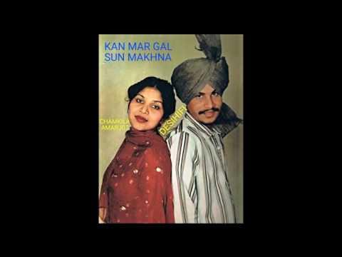 Xxx Mp4 Kan Kar Gal Sun Makhna Amar Singh Chamkila Amarjot 3gp Sex