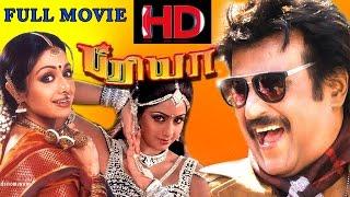 Priya - Blockbuster Tamil Movie | Rajinikanth | Sridevi