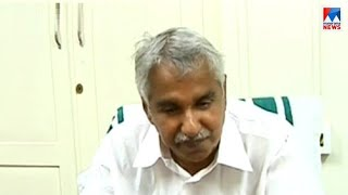 Oommen Chandy   High command