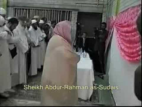 Sheikh Abdur-Rahman as-Sudais
