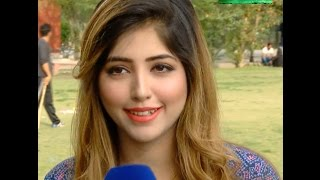 Bhoojo to Jeeto Episode 22 (Punjab University) - Part 01