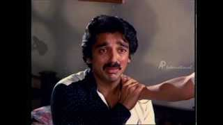 Thoongathe Thambi Thoongathe - Kamal tries to recover