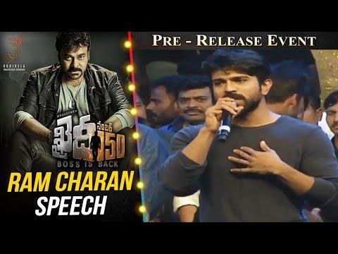 watch Ram Charan Superb Speech @ Khaidi No 150 Pre Release Event || Megastar Chiranjeevi || Kajal Aggarwal