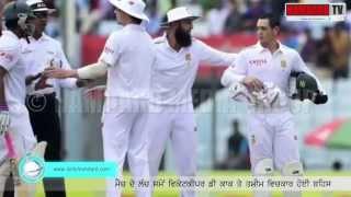 Tamim Iqbal fight with de Kock During Match | Hamdard Tv