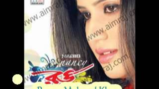 Birohi Purnima ~~ Nancy (Rong) Exclusive New Full Song Ft. Habib...2012