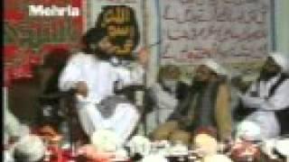Www . বাংলা ওয়াজ নজরুল ইসলাম