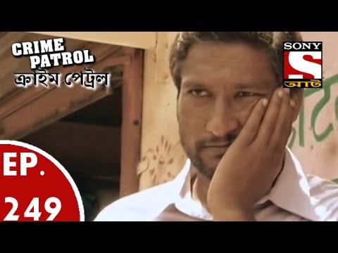 Xxx Mp4 Crime Patrol ক্রাইম প্যাট্রোল Bengali Ep 249 A Brutal Gang Rape Case Part 1 3gp Sex