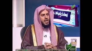 من هم الصوفية .. وهل يجوز الصلاة خلفهم ؟  ... // الشيخ عبدالعزيز الطريفي