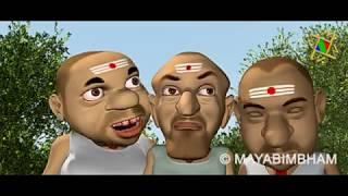 Inimey Nangathaan (V4) (Tamil) - Vazhvu Vendumaa