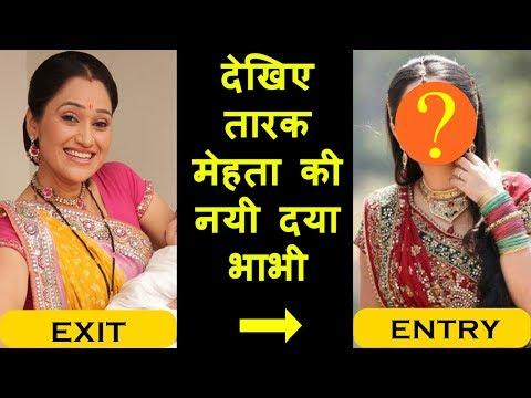 ये है  नई दया भाभी  DAYA BEN  ✔ Confirmed By Asit Kumar Modi ►TMKOC◄ Episode 2229,episode 2230,2231