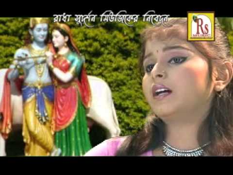Shyam Chara Radhika | Bengali LokGeeti | Latest Bengali Devotional Songs | Bithika  | Rs Music
