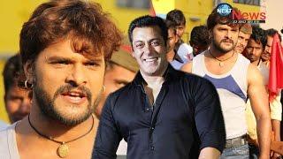 सलमान खान  और खेसारी  एक साथ  एक फिल्म  में आएंगे  नज़र..| Salman Khan & Khesari In A film Together