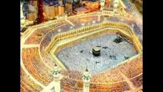 سورة الجن  كاملة لشيخ  السديس SURAH-AL JINN   abed alrahman alsudais