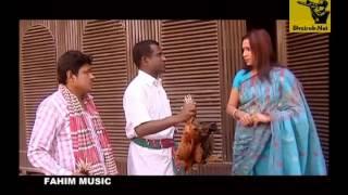 Bangla Natok Mobile Chor HD DVD