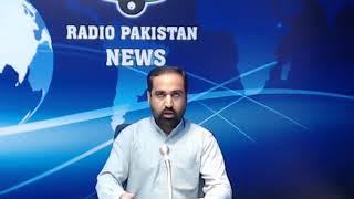 Radio Pakistan News Bulletin 1 PM (20-04-2018)