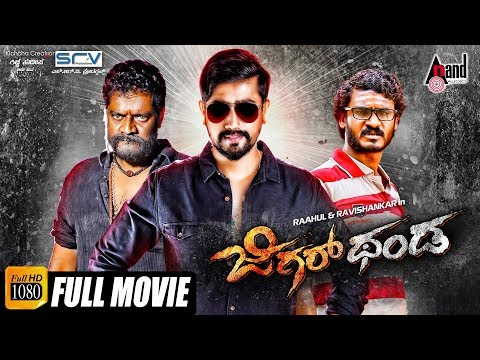 Xxx Mp4 JIGARTHANDA Full HD Kannada Movie Ravishankar Raahul Chikkanna Samyuktha Hornad 3gp Sex