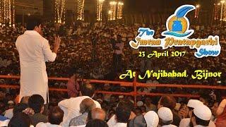 Imran Pratapgarhi Latest Mushaira I Najibabad, Bijnor I 23 April 2017