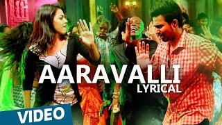 Aaravalli Song with Lyrics | Velainu Vandhutta Vellaikaaran | Vishnu Vishal | C.Sathya