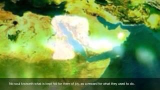 32 - Surah As-Sajda (english) - Qari Ziyaad Patel