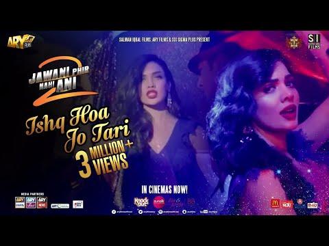 Xxx Mp4 Ishq Hoa Jo Tari Jawani Phir Nahi Ani 2 ARY Films 3gp Sex