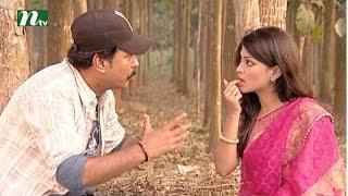 Bangla Natok - Rumali l Episode 34 l Prova, Suborna Mustafa, Milon, Nisho, Sarika l Drama & Telefilm