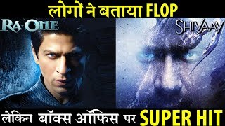 Superstar's Films Which Were Actually A Hit But Considered Flop