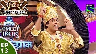 Comedy Circus Mahasangram - Episode 13 - Road to the Semi Final
