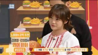 어서옵쇼(어서옵Show) V앱 생방송 영어도 매력터지는 김세정