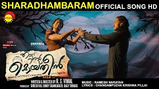 Sharadambaram | Official Video Song HD | Ennu Ninte Moideen | Prithviraj | Parvathi