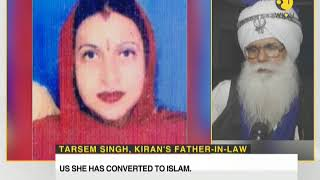 Missing Sikh woman on pilgrimage converts to Islam, marries a Pakistani