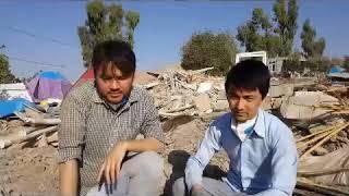کمک محاجرین افغانستان برای زلزله زدگان ایران