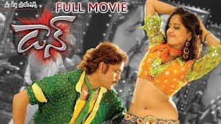 Soggade Chinni Nayana Movie Don Telugu Full Length 2016 Full Movie || DVD Rip..