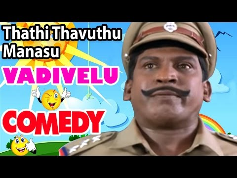Xxx Mp4 Thathi Thavadhu Manasu Tamil Movie Comedy Scenes Sona Mumtaj Kalabhavan Mani Vadivelu 3gp Sex