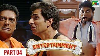 Entertainment   Akshay Kumar, Tamannaah Bhatia   Hindi Movie Part 4