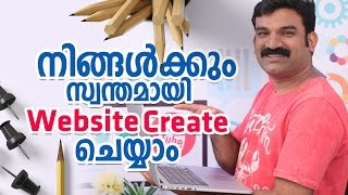 How to create free website- Malayalam video