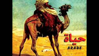 Techno Arabe