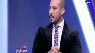 على مسئوليتي - أحمد موسى - الشيخ عبد الله رشدي : الإنجاب خارج مؤسسة الزواج مرفوض تماما