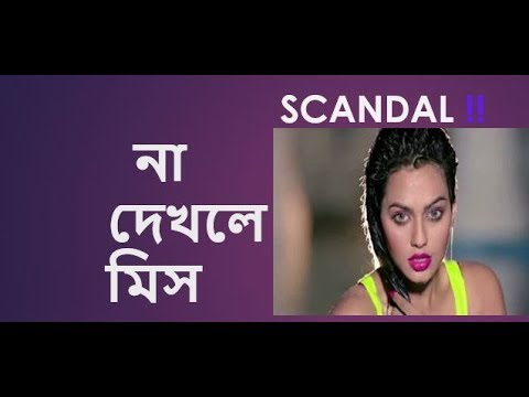 Xxx Mp4 Nusrat Fariya Behind The Scene Cut Screen 3gp Sex
