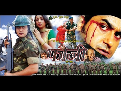 Xxx Mp4 फौजी एगो योद्धा Fauji Bhojpuri Full Movie Popular Bhojpuri Films 2014 HD 3gp Sex