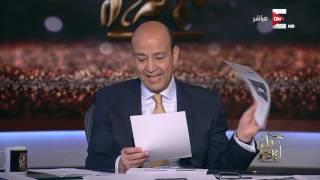 كل يوم - خبر تاريخي هيغير حاجات كتير فى مصر