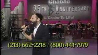 """MBD """"Yidden"""" Chabad Telethon (1989)"""