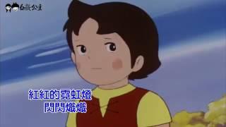 白癡公主 配音 🎙小蓮被AV星探相中?小豆子大發雷霆!#5win666.net
