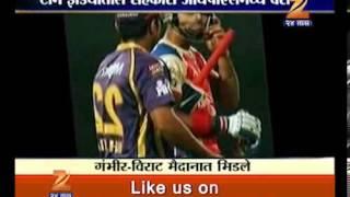 IPL La Virat Gambhir Chi Bacha Bachi 1204