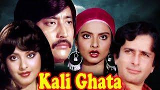 Kali Ghata