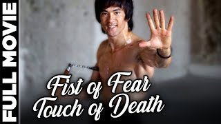 Fist of Fear ,Touch of Death 1980 | Bruce Lee, Fred Williamson | English Kung Fu Movies