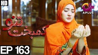 Kambakht Tanno - Episode 163 | A Plus ᴴᴰ Drama | Shabbir Jaan, Tanvir Jamal, Sadaf Ashaan