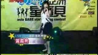 [比賽]亞洲星寶貝(我猜20070818-賞盈希Sara)